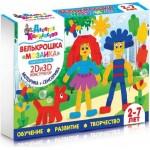 Набор для творчества Велькрошка 2D и 3D конструктор 01822