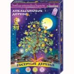 Бисерное дерево Апельсиновое дерево АА46-103