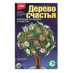"""Набор для творчества """"Бисерное дерево. Яблоня в цвету"""" Дер-001"""