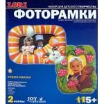 """Набор """"Фоторамка из гипса""""Кошки-мишки LORI Н-065"""