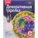 "Тарелка из гипса под роспись ""Виноград"" Lori Т-002"