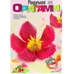 """Модульные оригами """"Лотос"""" Мб-014"""