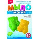 Набор для создания мыла  МылоМагия весёлые мишки Мыл-024
