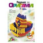 """Набор развивающий оригами """"Корабль удачи"""" МБ-016"""