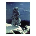 Картина по номерам на холсте На севере диком GX8266