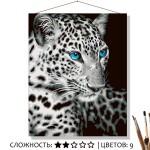 "Картина для рисования по номерам на холсте ""Леопард"" 50х40 см"