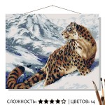 """Картина для рисования по номерам на холсте """"Снежный барс"""" 50х40 см"""