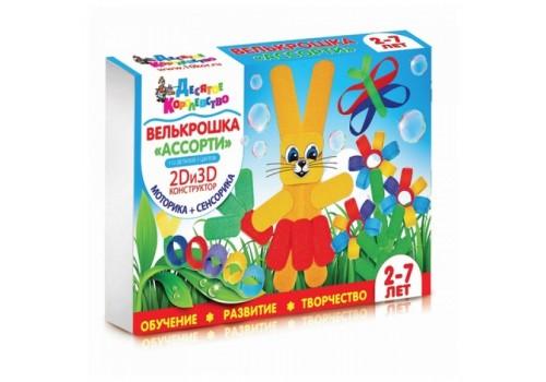 Набор для творчества Велькрошка 2D и 3D Конструктор 01823