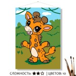 Картина для рисования по номерам на холсте Жирафчик 20 х 15 см