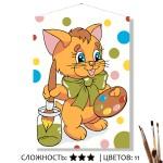 Картина для рисования по номерам Художник 20х15 см