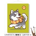 Картина для рисования по номерам на холсте Весёлый щенок 20 х 15 см