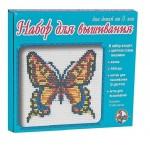 """Набор для вышивания вышивания """"Бабочка"""" 337"""
