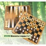 Шахматы+нарды 2 в 1(бамбук) 12/МТ6980