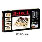 Игра три в одном (шахматы, шашки, нарды) В15263 N585-Н