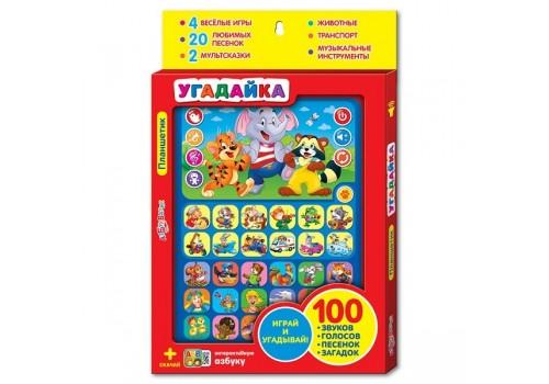 Планшетик детский  Угадайка Азбукварик 82558