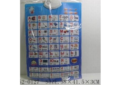 Игровой музыкальный плакат азбука GK0127
