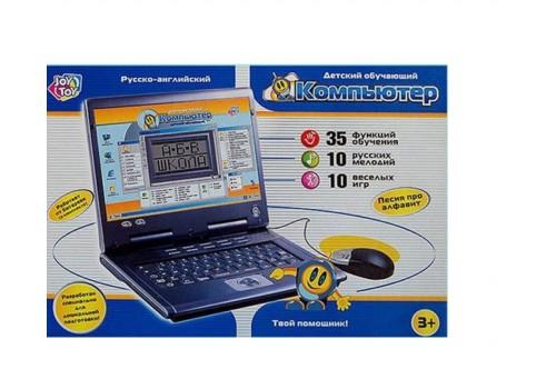 Детский компьютер обучающий 7004 Joy Toy