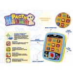 Мини-планшет интерактивный на батарейках В655-Н33003
