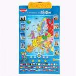 """Плакат электронный игра говорящая""""С малышами по Европе"""""""