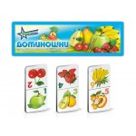 Доминошки Фрукты и ягоды 827
