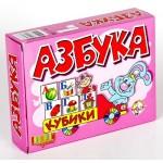 Кубики Азбука на кубиках 12 шт 00646