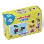 Кубики Любимые герои - 1 пластмассовые 6 штук 03513