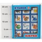 Кубики выдувные с бортиком-55 12штук азбука 00349