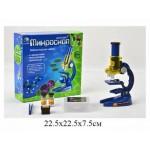 Микроскоп+лабораторный набор С2108 1303Z556