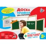 Доска-мольберт комбинированная №13 (02043)