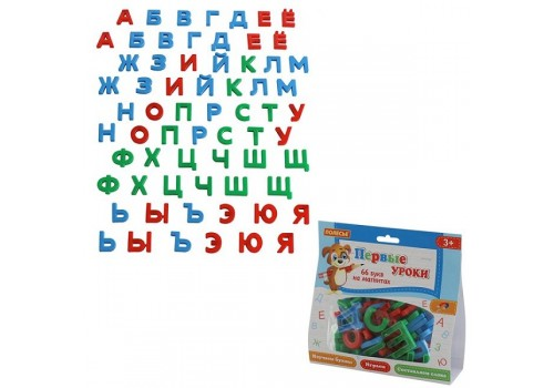 Набор букв на магнитах Первые уроки 66 букв 67616