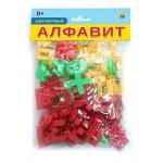 Буквы, цифры на магнитах в пакете L787-Н27565