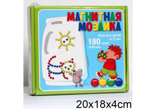 Мозаика магнитная 20/180 944