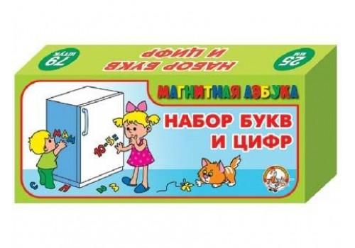 Магнитная азбука-846 русские буквы и цифры 2,5см