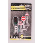 Светофор, знаки дорожного движения со светом 87437