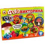 Настольная игра Фотовикторина Грибы и ягоды 03435