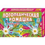 """Настольная игра с раскрасками """"Логопедическая ромашка"""" -Р-Л"""