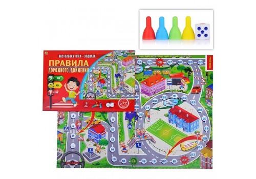 Настольная игра ходилка Правила дорожного движения 9184