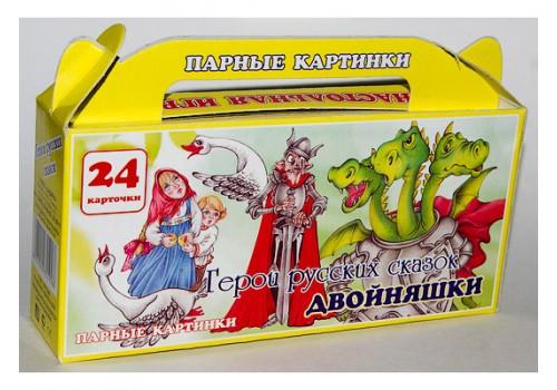 Волшебный сундучок Герои русских сказок парные картинки