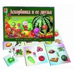Настольная игра Аскорбинка и её друзья С-481