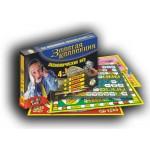 Настольная игра TopGame «Золотая коллекция экономических игр 4 в 1»