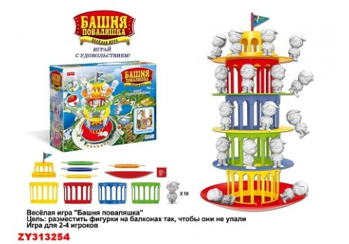 Игра Башня Поваляшка 39 х 32 см ZYB-В1212-2