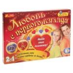 """Настольная игра """"Ранок.Любовь с первого взгляда."""" 1989А (Игра+творчество)"""
