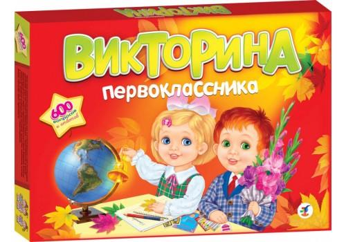 Настольная игра Викторина Первоклассника 2508