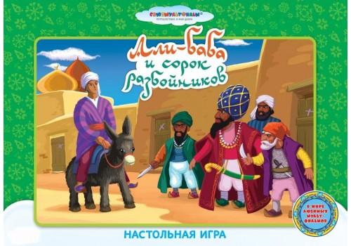 Настольная игра Али-баба и 40 разбойников 11195