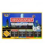 """Настольная игра """"Миллиардер-технология"""" 00017"""