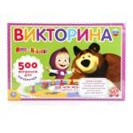 Викторина Маша и Медведь Умка 500 вопросов для почемучек