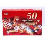 Настольная игра 50 лучших игр 00127