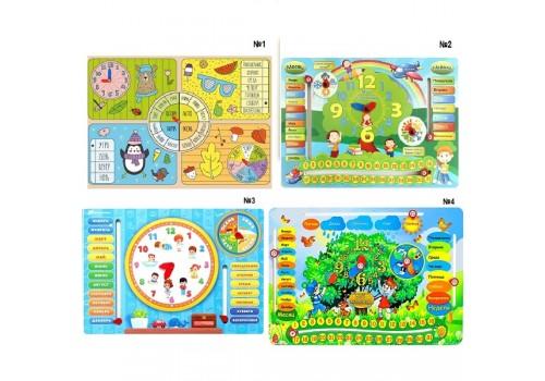 Развивающая игрушка Календарь.Часы в ассортименте