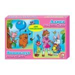 Настольная игра Алиса в стране чудес, Винни-Пух и его друзья 2 в 1 00045