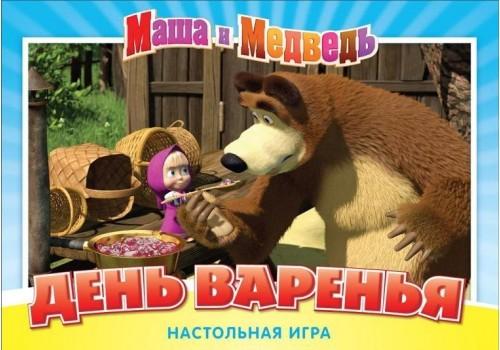 Настольная познавательная игра Маша и медведь День варенья 12531